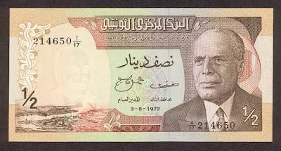 La monnaie (les billets) tunisienne à travers le temps TunisiaP66-HalfDinar-1972-donatedth_f