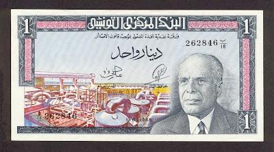 La monnaie (les billets) tunisienne à travers le temps TunisiaP63-1Dinar-1965-donatedth_f