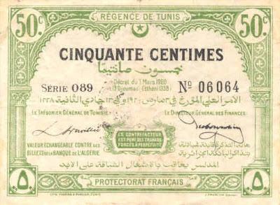 La monnaie (les billets) tunisienne à travers le temps TunisiaP48-50Centimes-1920-donatedms_f