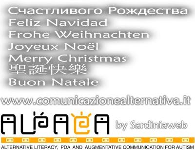 Buon Natale e Felice 2008 da Sardiniaweb