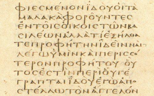 puedes elegir para traducir de espaol a griego o de espaol a hebreo recuerda que los escritos originales bblicos estaban escritos en griego comn