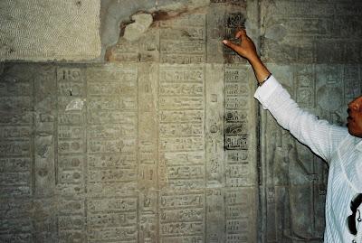 Calendrier Egyptien.Croisiere En Egypte Le Calendrier Egyptien A Kom Ombo