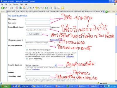 ÊÁѤà gmail.com ÊÁѤÃgmailÀÒÉÒä·Â ÇÔ¸ÕÊÁѤÃgmail à¢éÒ gmail äÁèä´é
