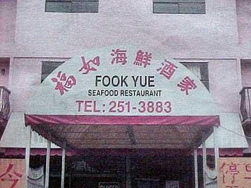 Business Names (11) 9