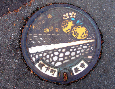 Manholes of Japan 23.jpg