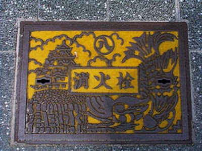 Manholes of Japan 12.jpg