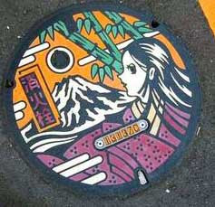 Manholes of Japan 3.jpg