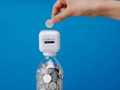 25 Cool and Creative Coin Banks (33) 13