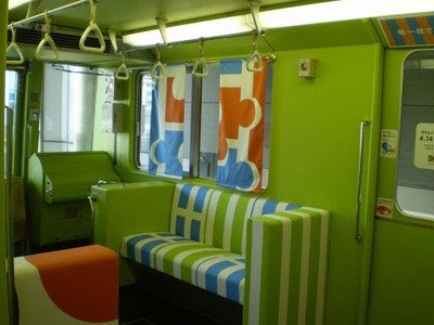 IKEA's Promotional Train (12) 1