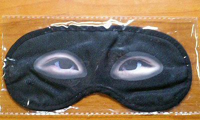 Creative Sleeping Eye Mask Designs (30) 23