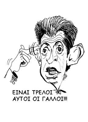 nikola sarkozi karikatoura iatridis karikatoures