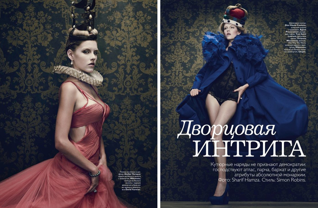 Vogue Russia December 2010 Fashion Editorial Decadence