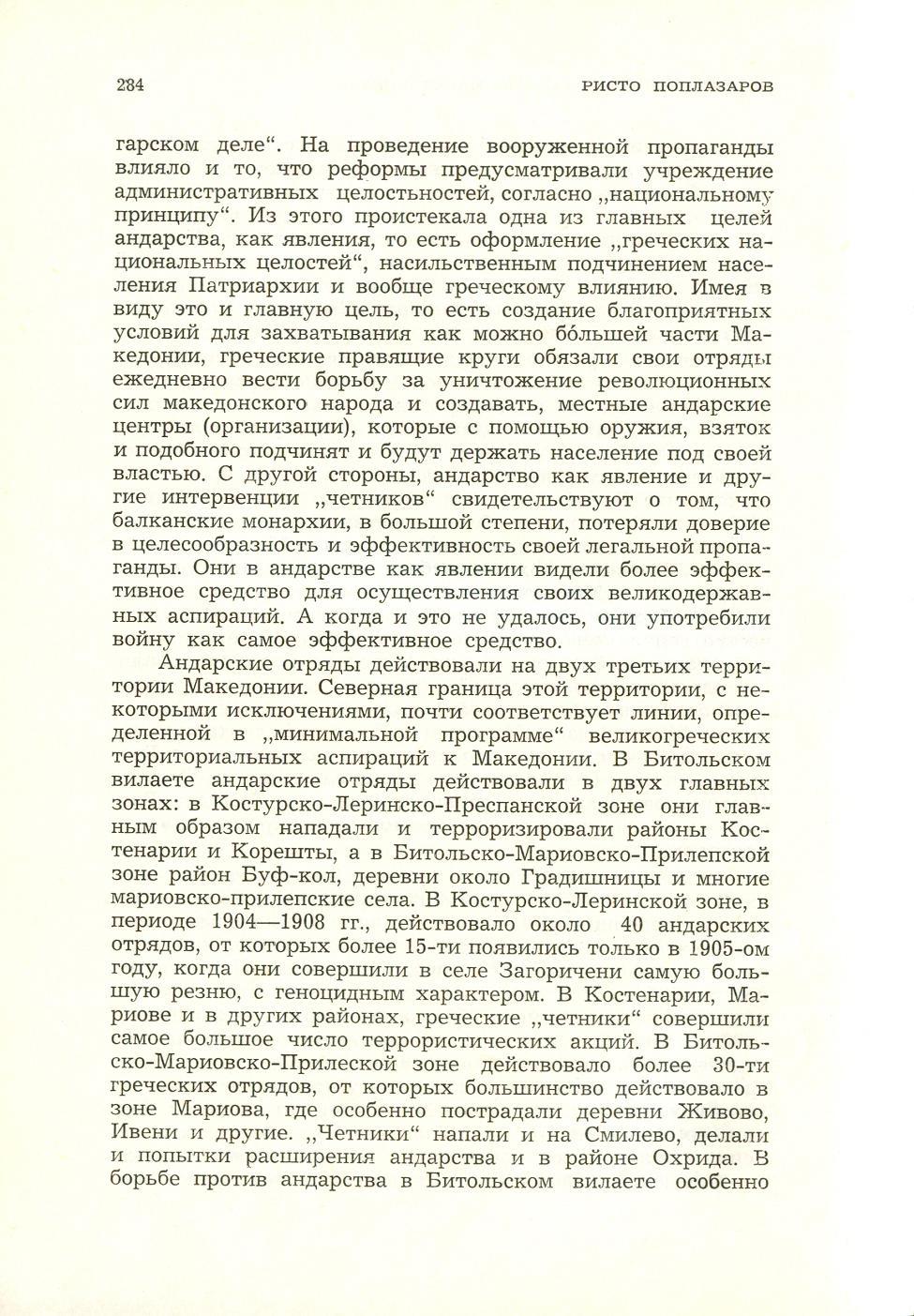 [scan0008.jpg]