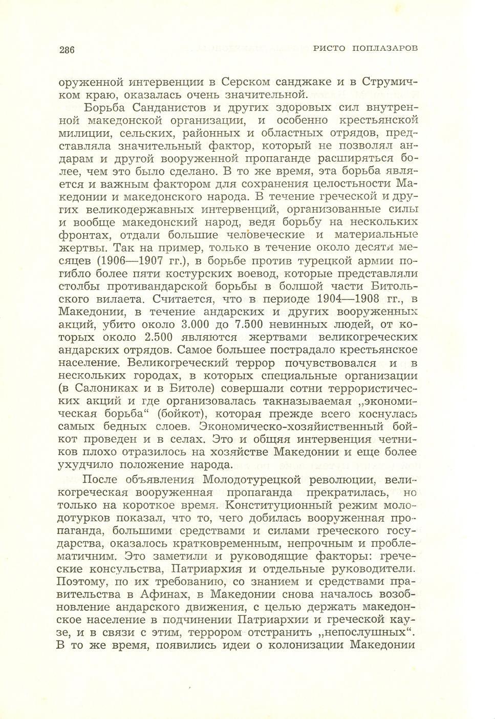 [scan0010.jpg]