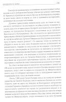 Страница 1-2