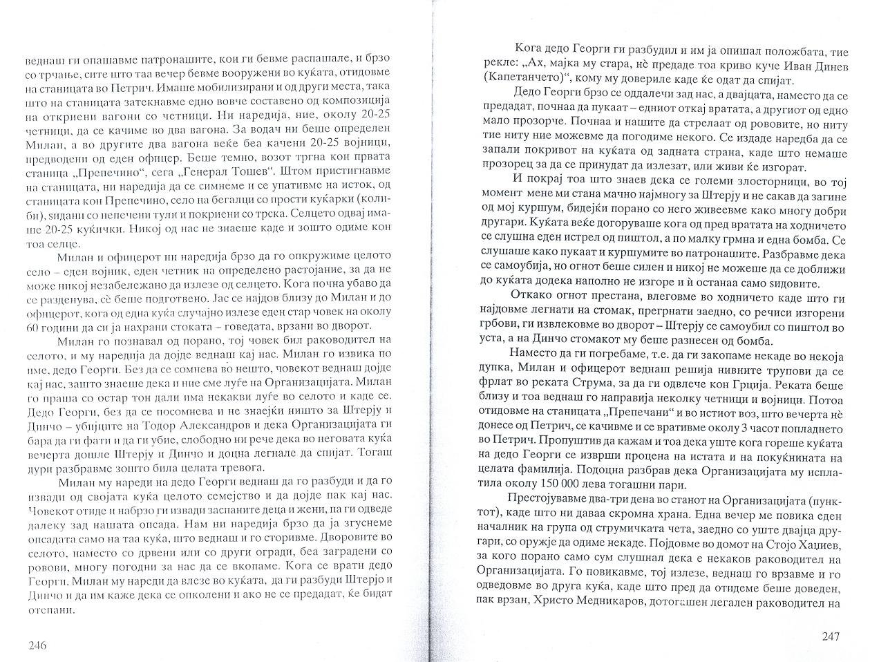 [scan0018.jpg]