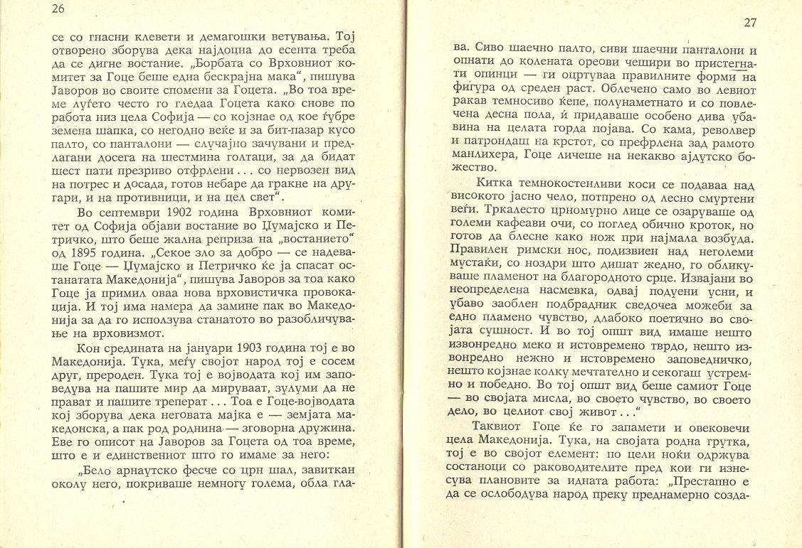 [scan0015.jpg]