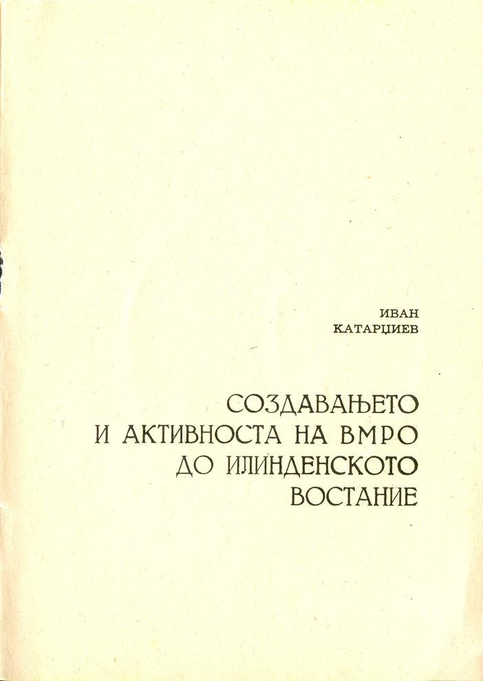 [scan00001.jpg]