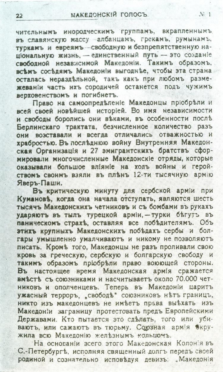 [scan0021.jpg]
