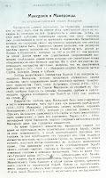 """""""Страница"""