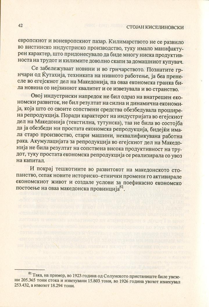 [scan0024.jpg]