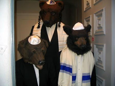 chanukah bears