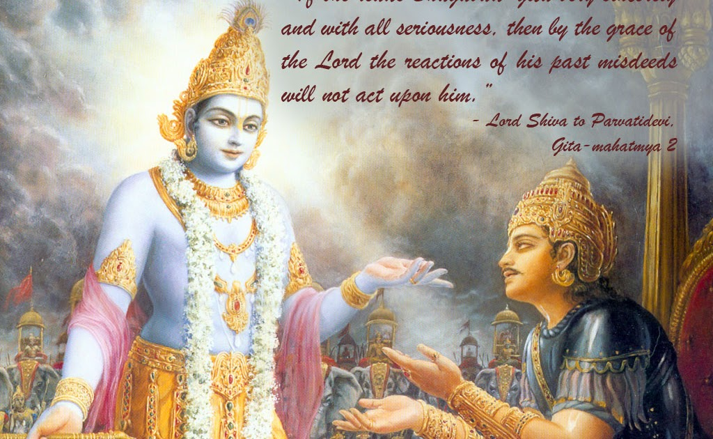 Sad Wallpaper Hd With Quotes In Hindi Hariharji The Bhagavad Gita Chapter Xviii