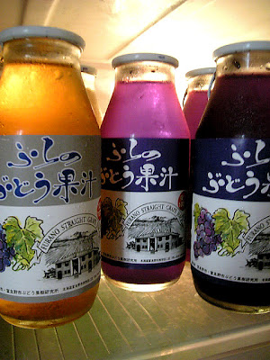Some Hokkaido grape juice in glass bottles.
