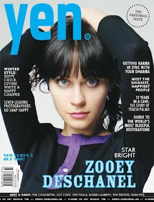 什麼都不奇怪的網站: Zooey Deschanel 沒問題先生(YES MAN) 正妹女主角