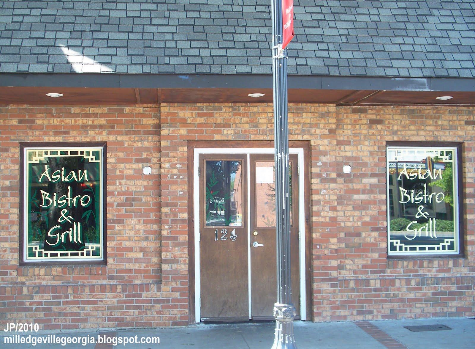 Milledgeville Georgia Gcsu Gmc College Restaurant Menu