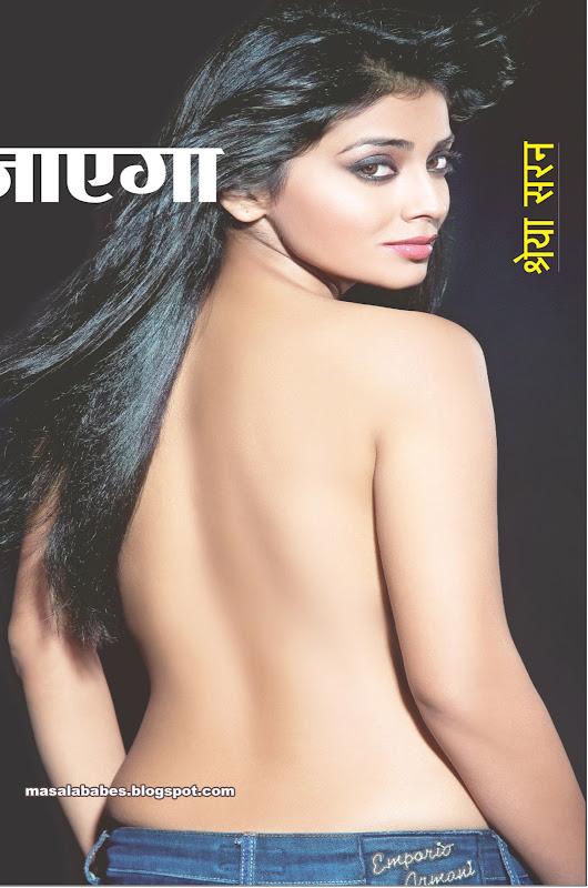 Hot Sexy Unseen Stills Shriya Saran Hot Sexy Spicy Bikini