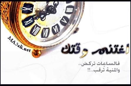 1de68e372 Algweerh in history | القــــــــــــــــــويــــــــــره
