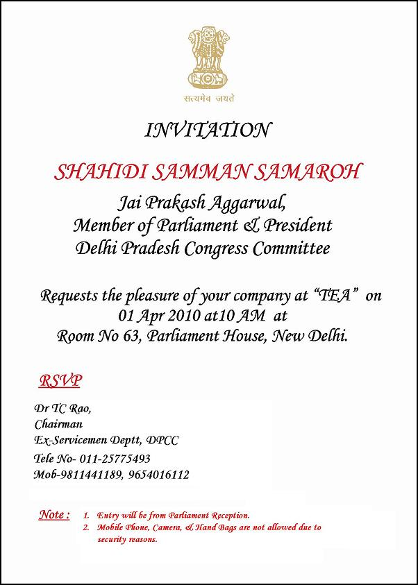 Sample formal invitation letter for chief guest in hindi sahidi samman samaroh at parliament house on 01 apr 2010 stopboris Images
