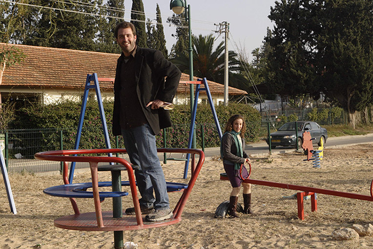 [Gdera+Playground]