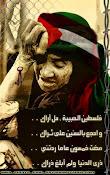 صبرا غزة