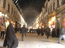 El bulevard de Damasc.