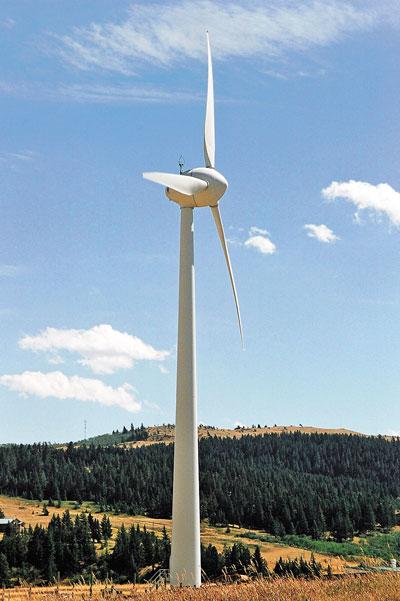 [windmill.jpg]