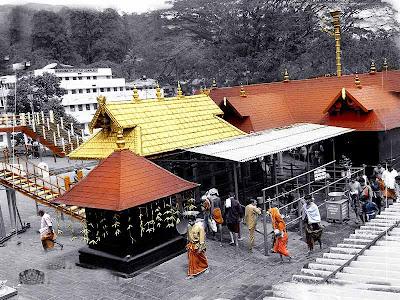 Ayappa Swamy Temple
