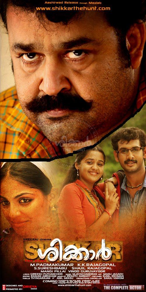 Shikar Malayalam Movie