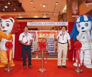 e6345c518f Comitê dos Jogos Olímpicos da Juventude abre loja oficial