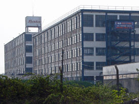 Bata Factory, East Tilbury