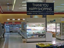 Oriental City - supermarket