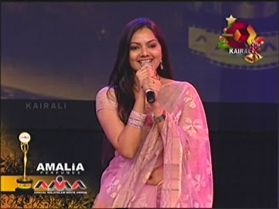 Samvritha Sunil Hot Navel