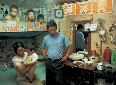 Hu Yang Photography