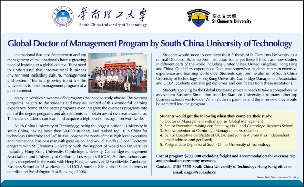 Global Doctorate Program launch