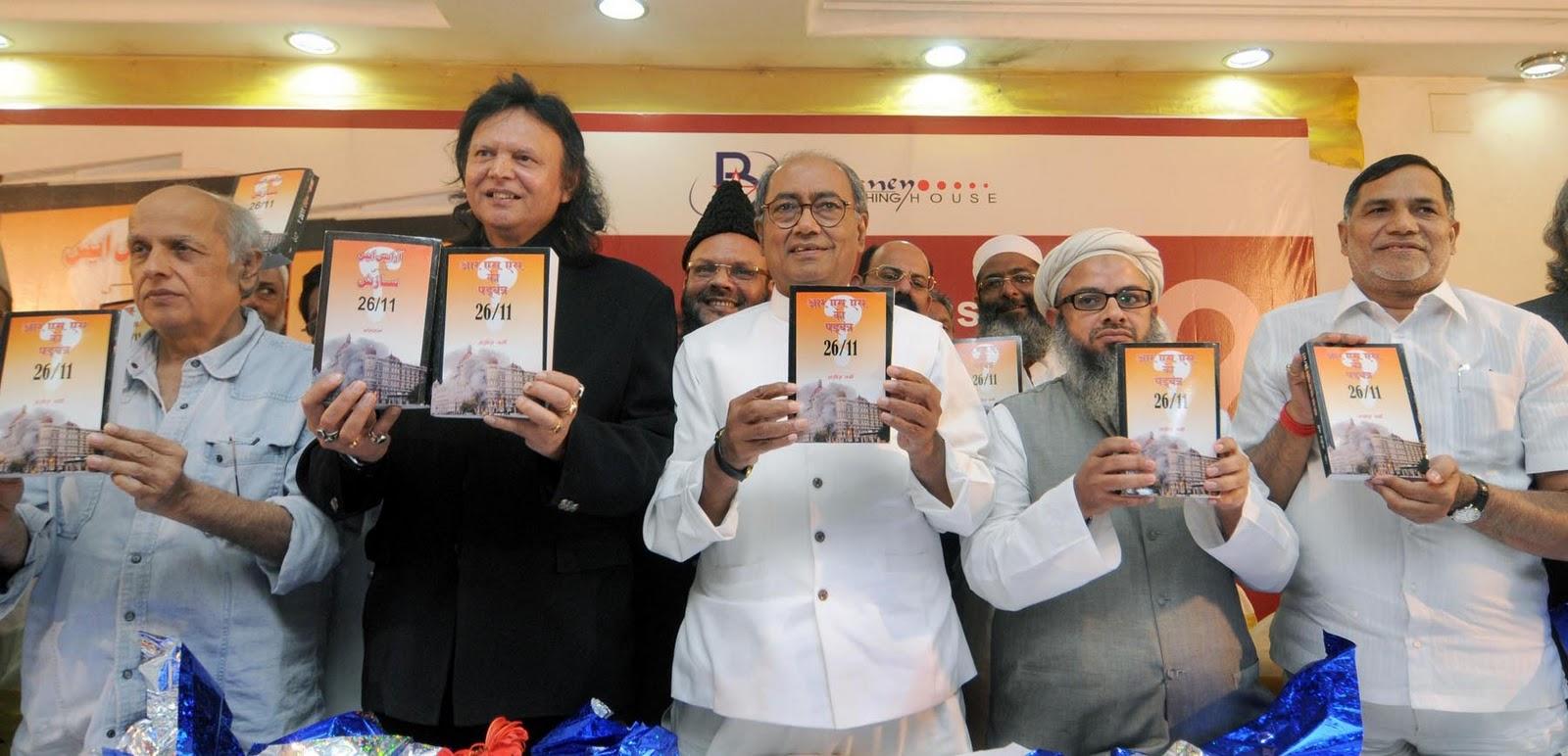 The triumph of the 'dhimmi'