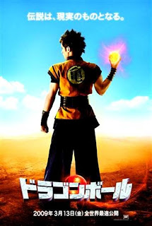 Dragonball The Movie