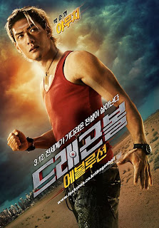 Joon Park as Yamcha - DB Evolution movie