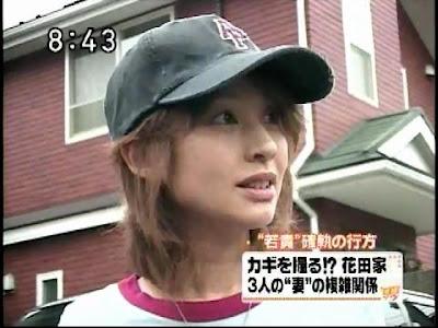 花田美恵子の画像 p1_8