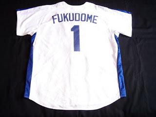 Kosuke Fukudome Chunichi Dragons Jersey Back
